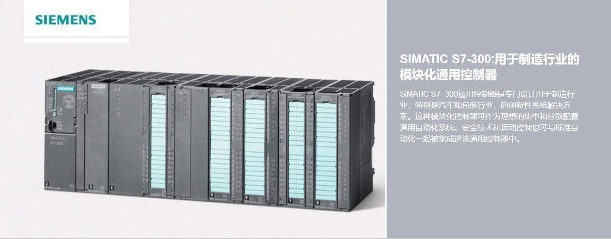 西门子S7-300DP总线缆