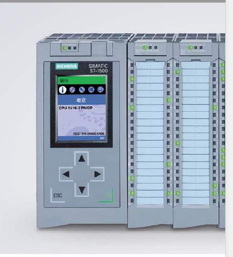西门子ITP工业以太网屏蔽电缆