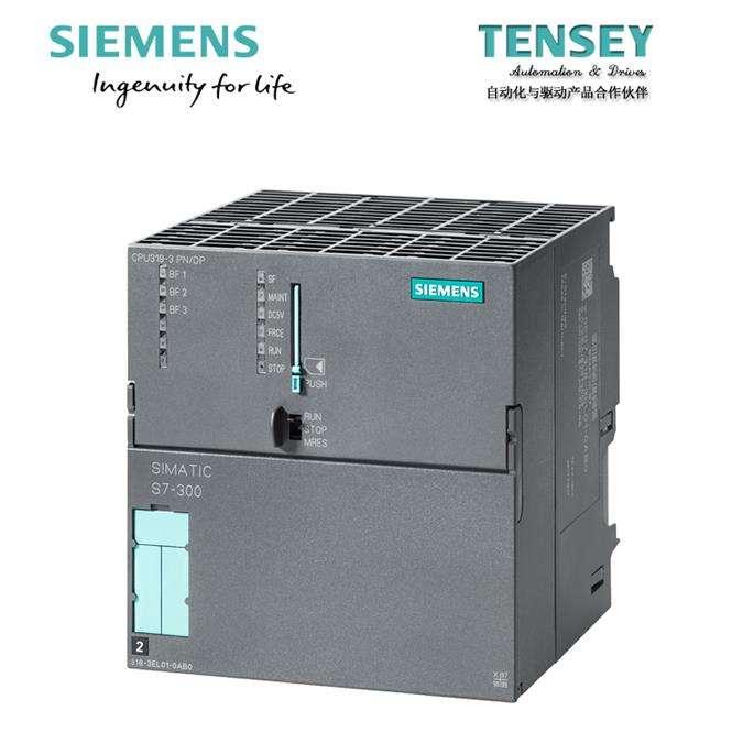 西门子PLC工业以太网信号通讯电缆