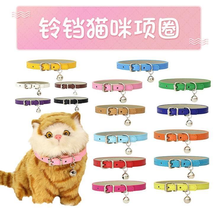 可定做宠物用品DIY日式铃铛猫咪项圈反光猫咪用品宠物铃铛项圈
