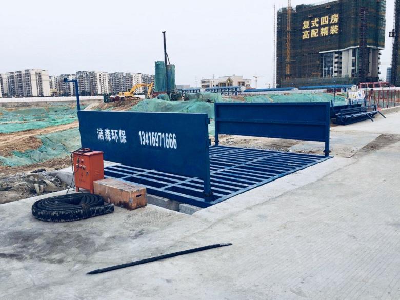 2021烏魯木齊工地自動洗車平臺-質保三年