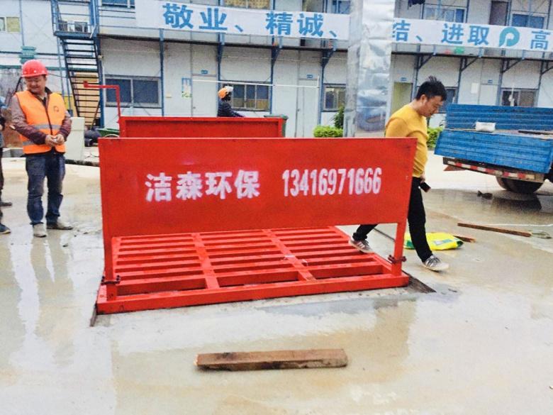 2021西寧建筑工地自動洗車機-**安裝