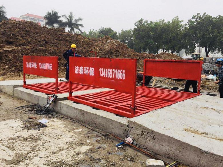 2021烏魯木齊建筑工地洗車機-當天發貨