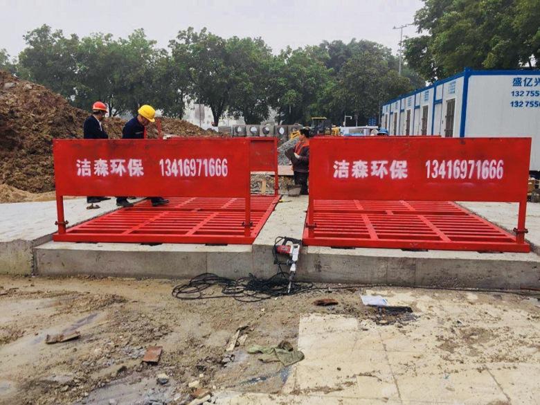 2021甘南建筑工地自動洗車機-本地倉庫
