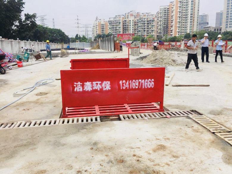 2021克孜勒建筑工地洗車臺-2021新價格
