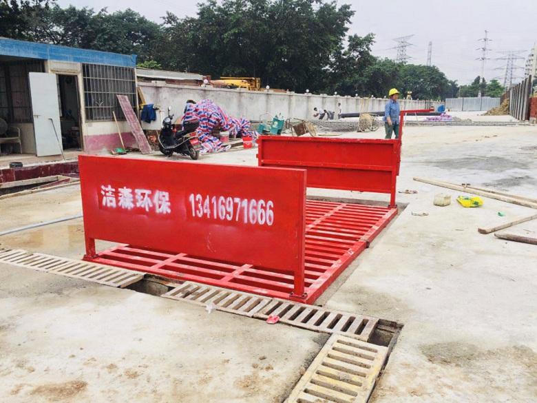 2021海南工程洗車臺-2021新價格