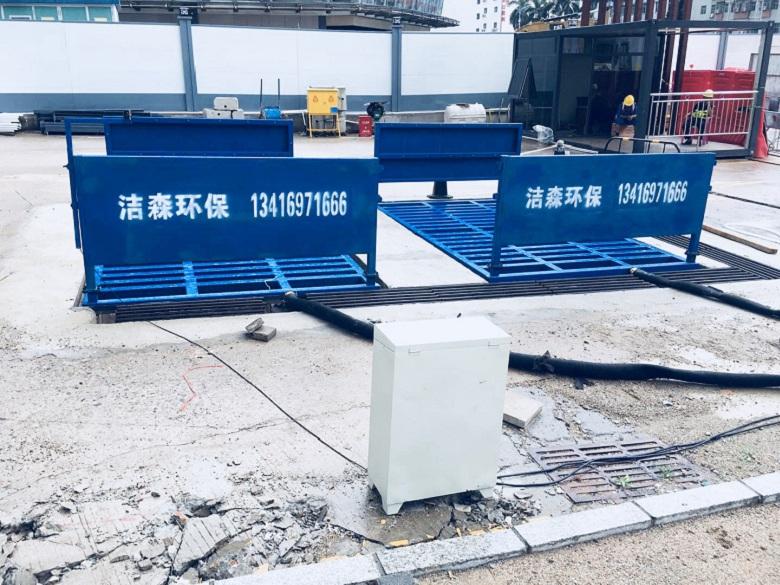 2021海北工地洗車臺-質保三年