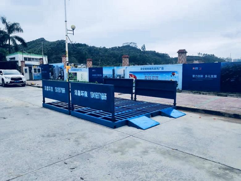 2021海東工地洗車槽-**配送