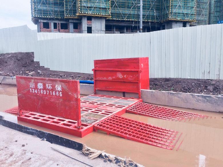 2021海西洗車臺-本地倉庫