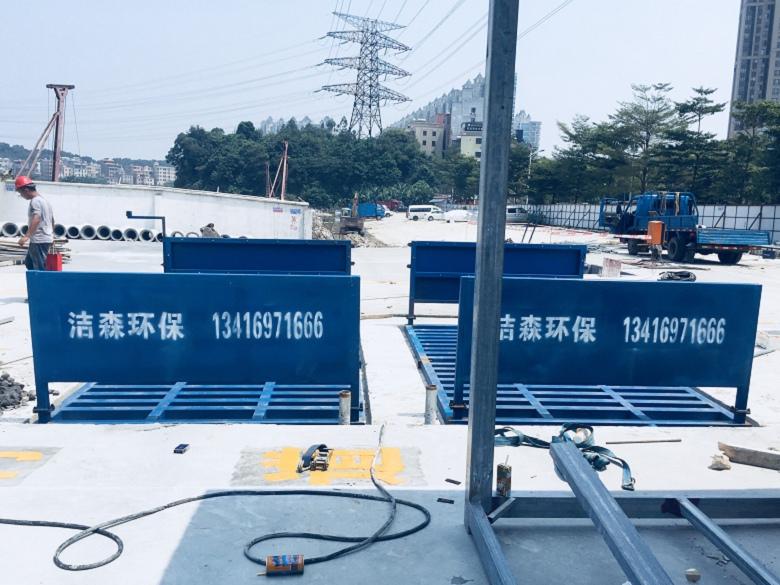 2021銀川工地車輛沖洗平臺-2021新價格
