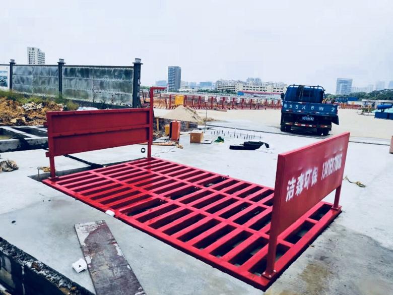 2021黃南建筑工地車輛洗車臺-貨到付款