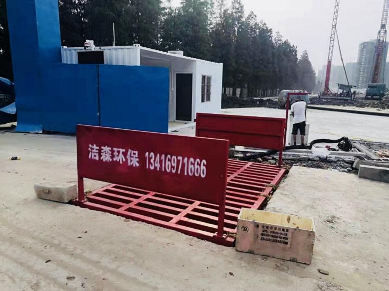 2021吳忠建筑工地洗車設備-貨到付款