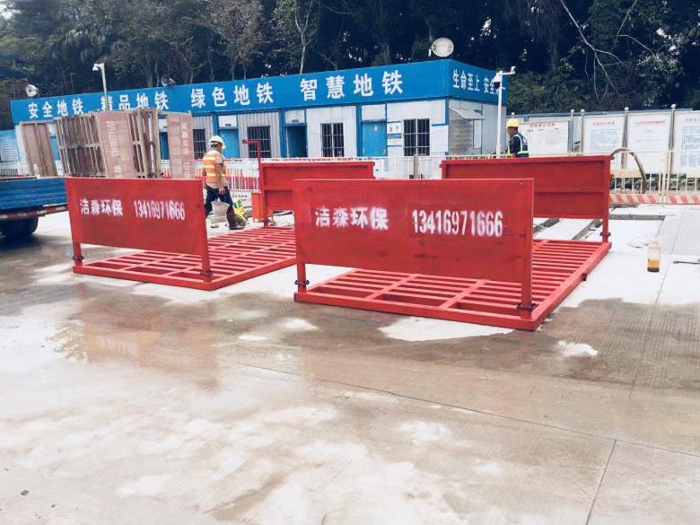 2021吐魯番工地沖洗設備-2021新價格