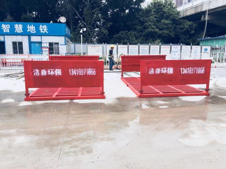 2021克孜勒建筑工地自動洗車臺-2021新價格