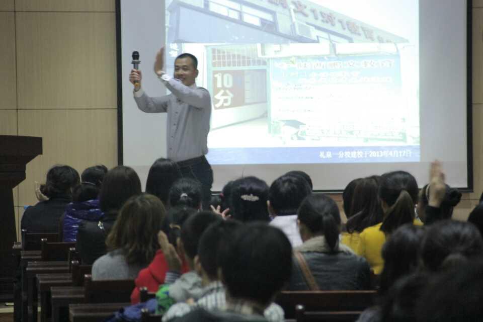 宁夏管教叛逆青少年的学校