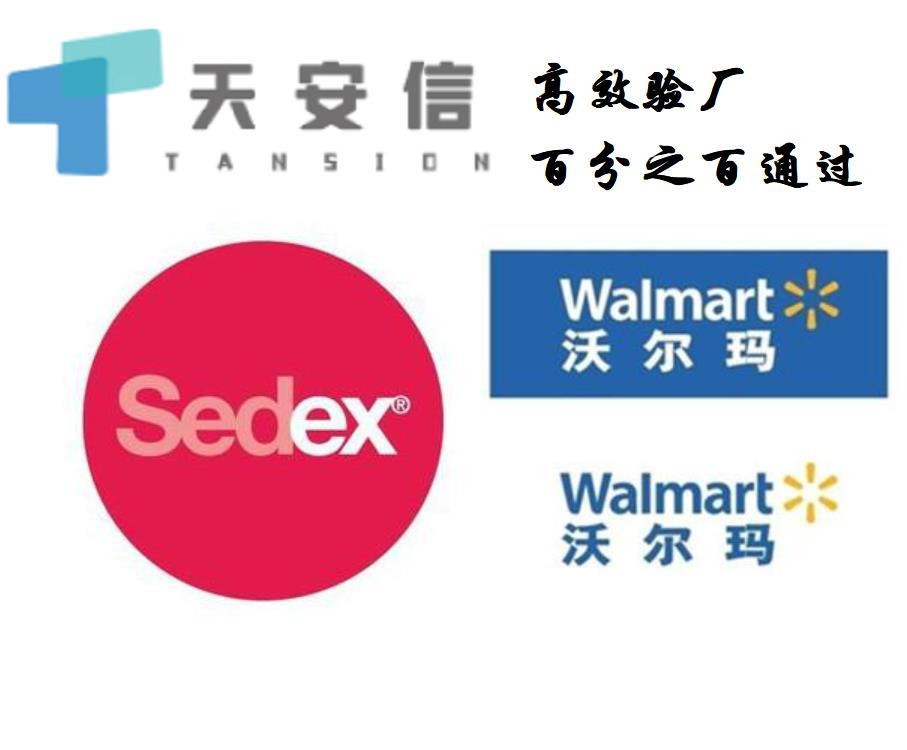 台州BRC认证准备资料