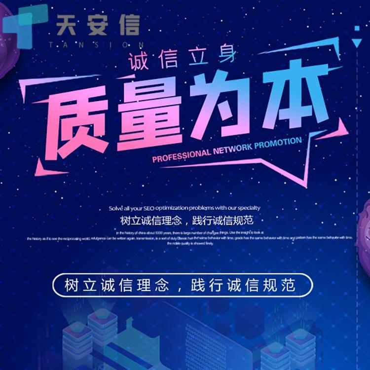 岳阳SLCP验厂审核结果