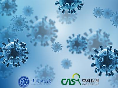 抗病毒紡織品的標準及試驗方法