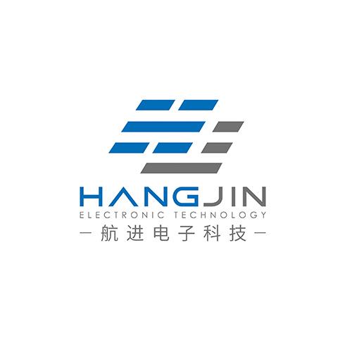 濟南航進電子科技有限公司