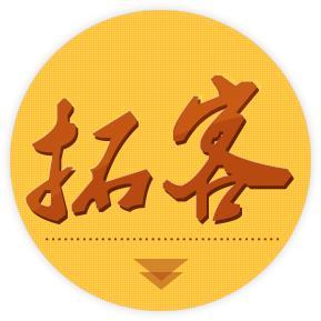 濮阳教育招生拓客公司