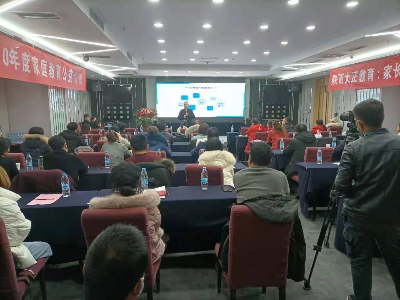 陕西教育叛逆孩子的学校