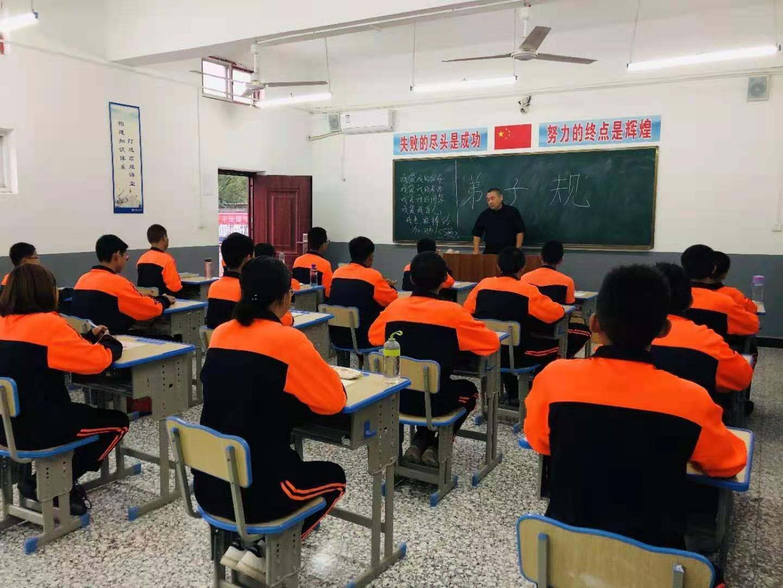那有教育问题学生的学校