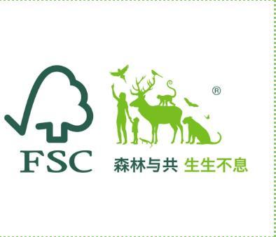 江西FSC认证家具行业