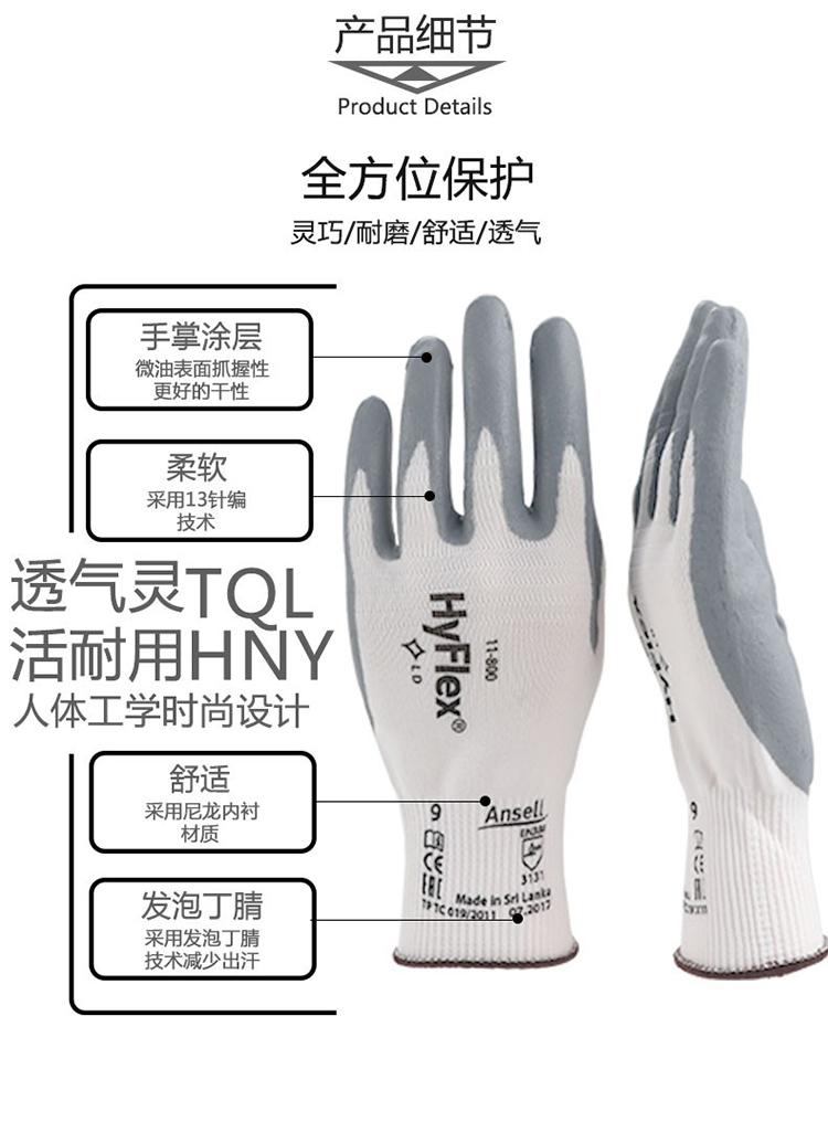 西安雷克兰EC30F防护手套价格