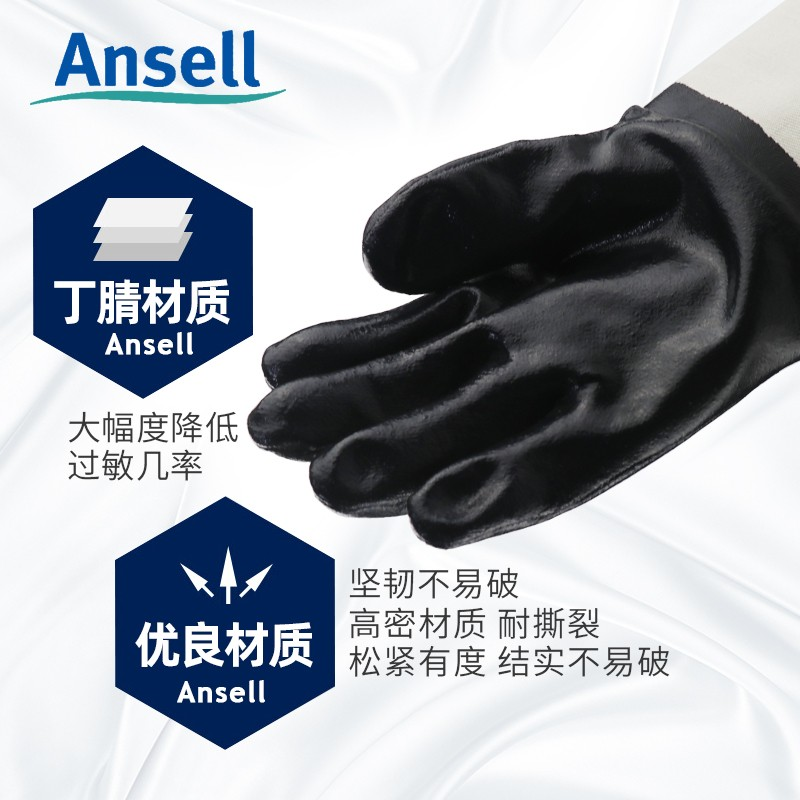 长春安思尔Ansell48-127防护手套材质