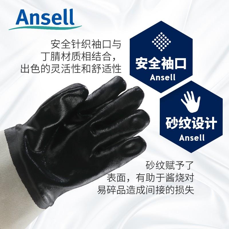 哈尔滨雷克兰ECR27F防护手套价格