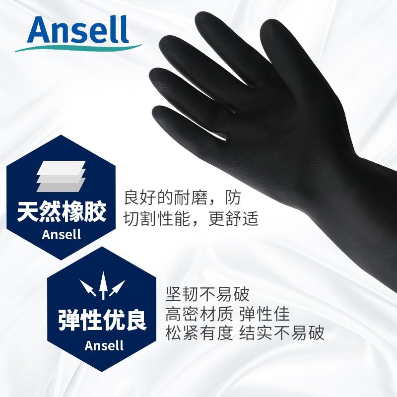 武汉安思尔Ansell11-800防护手套价格