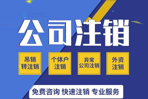 北京便宜的金融服務外包公司轉讓