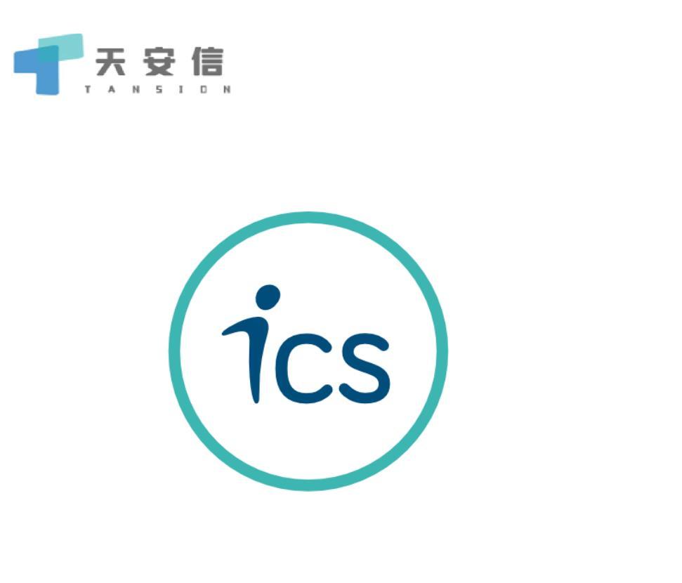 湘西ICS验厂费用