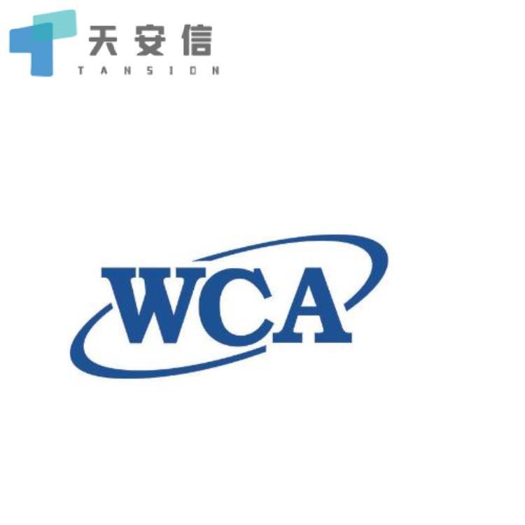 邢台WCA验厂评分要求