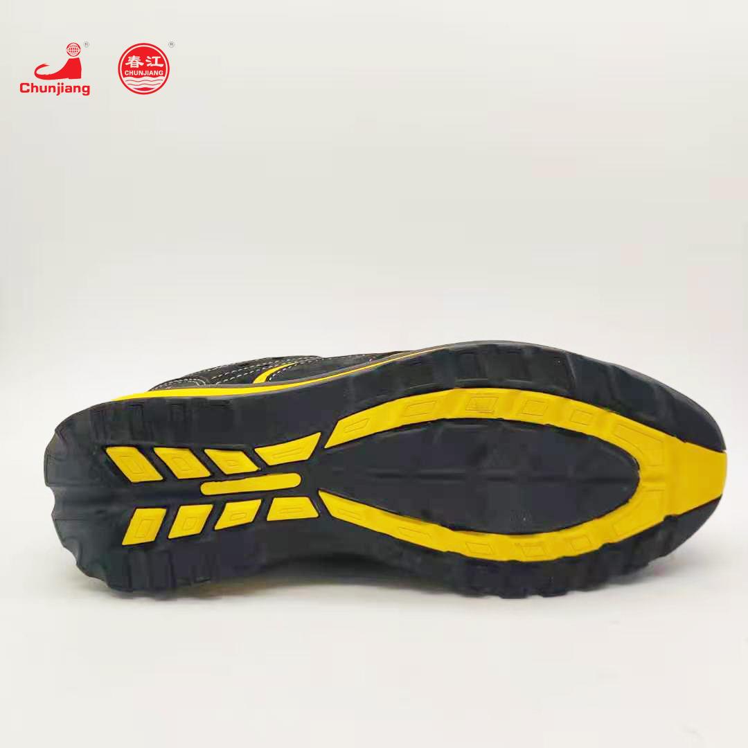 安全鞋夏季透氣