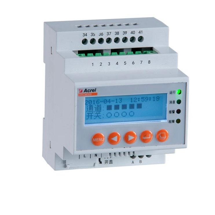電氣火災用電監控裝置ARCM300-Z-4G安科瑞