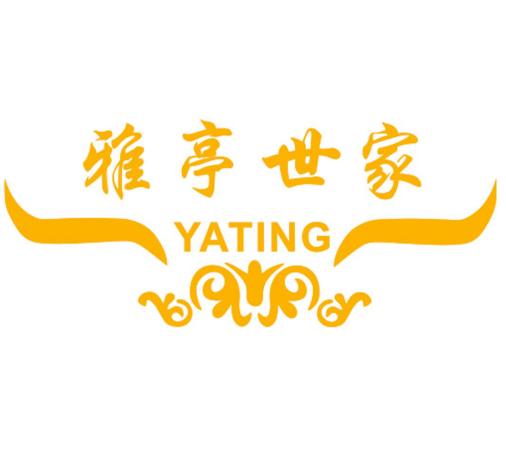 廣州市雅亭家具有限公司