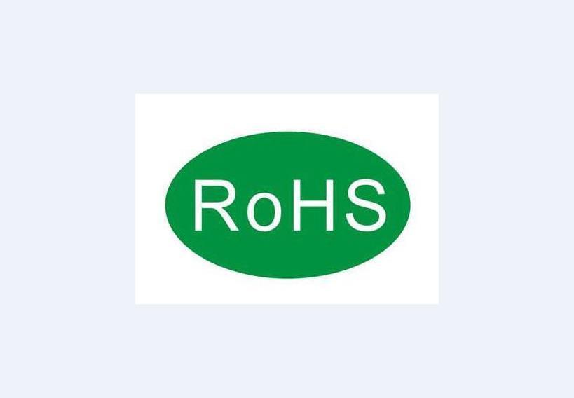 液晶拼接單元RoHS認證辦理手續