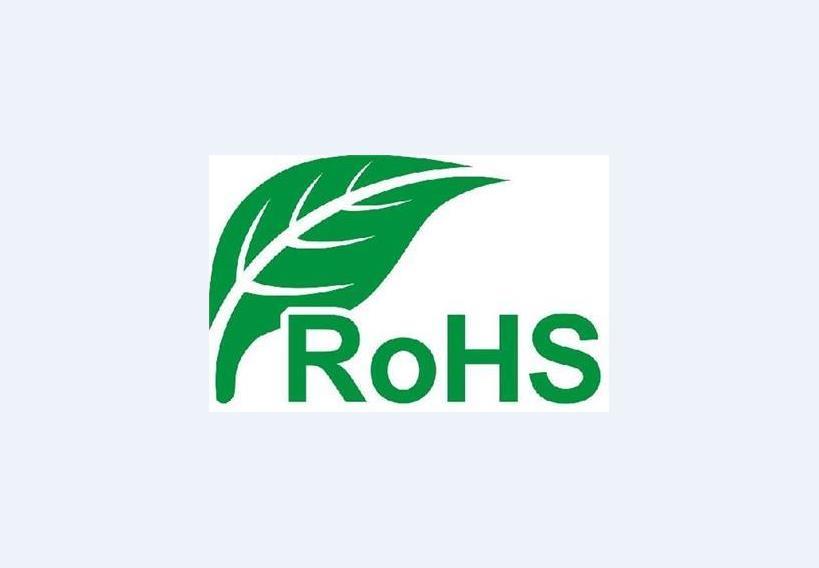 遙控浴霸RoHS認證需要什么流程