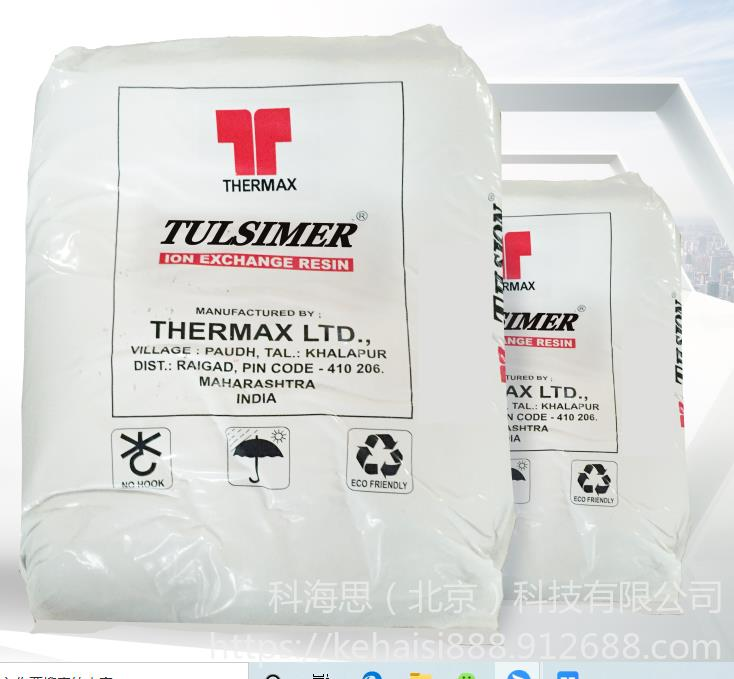 垃圾渗滤液DTRO产水除氨氮树脂销售中心