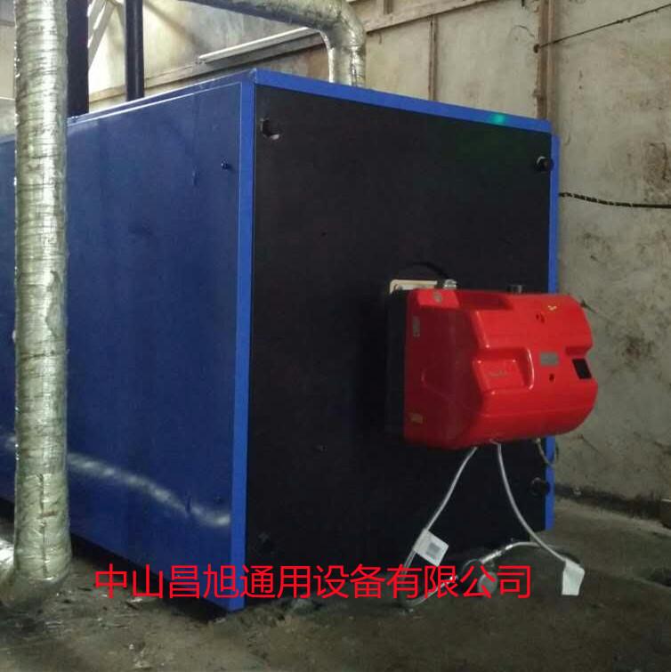 湖南常壓熱水鍋爐制造 熱水器 品質保障