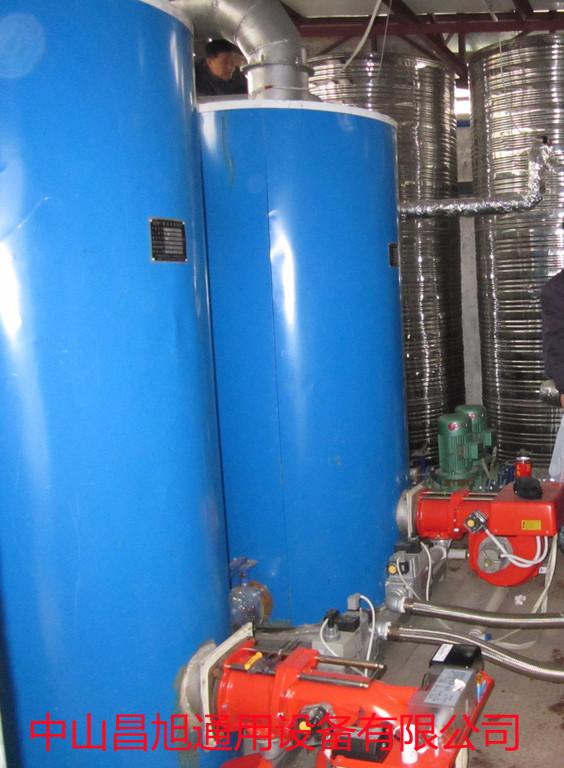 湖北常壓熱水鍋爐生產廠家 熱水器 品質保障