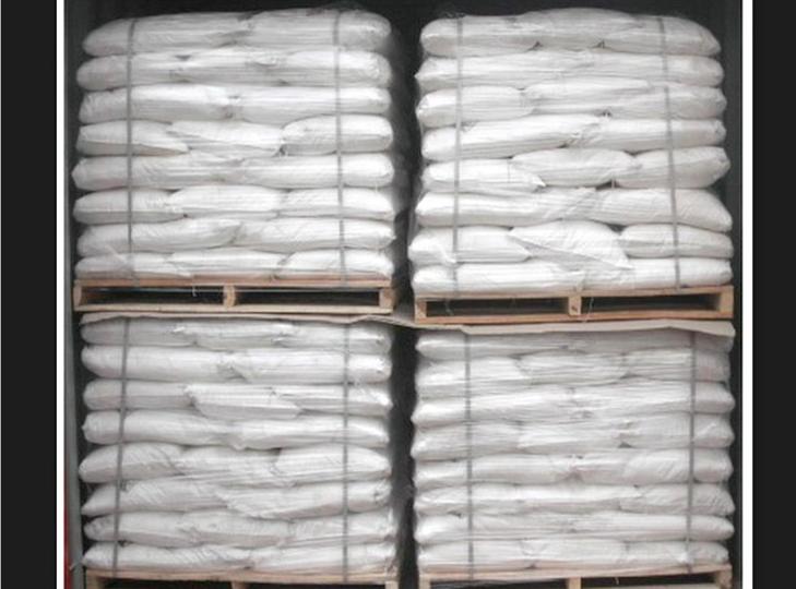 優質級亞磷酸廠家  **亞磷酸價格