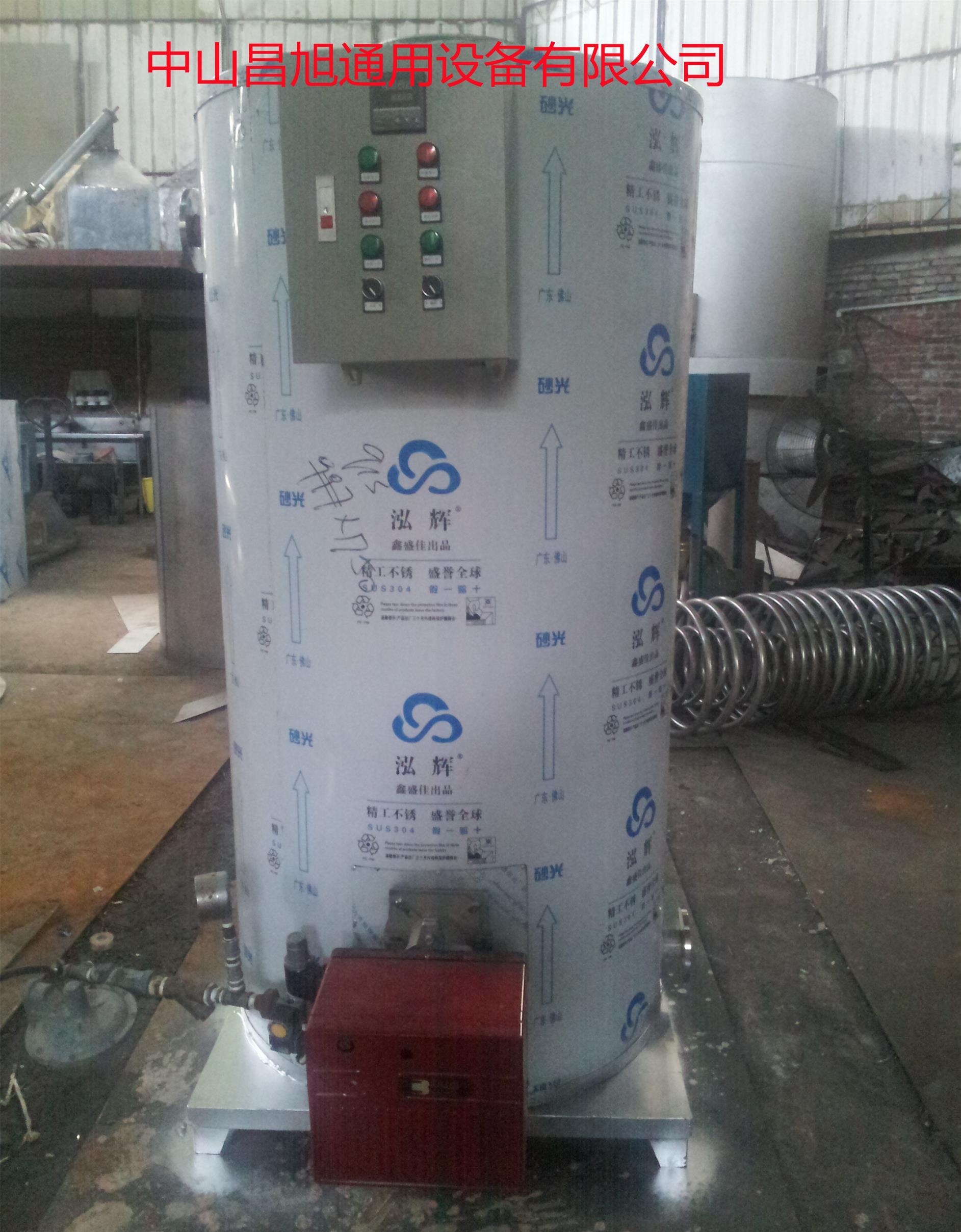 廣西燃氣熱水鍋爐制造 熱水設備 可按需定制