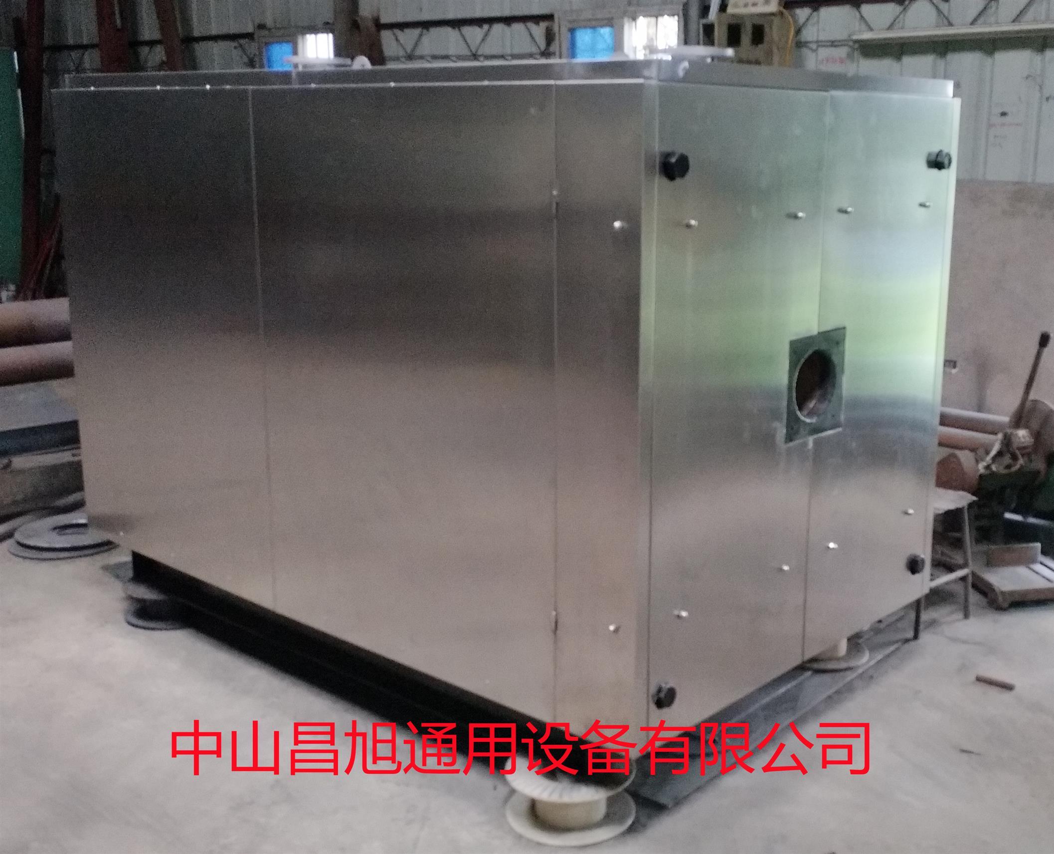廣東燃油熱水鍋爐加工 熱水爐 可按需定制