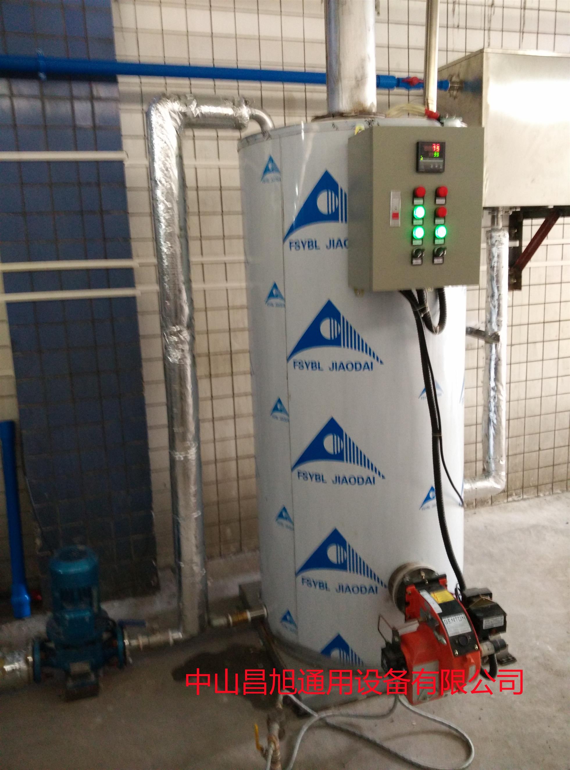 江西熱水鍋爐材質 熱水器 品質保障