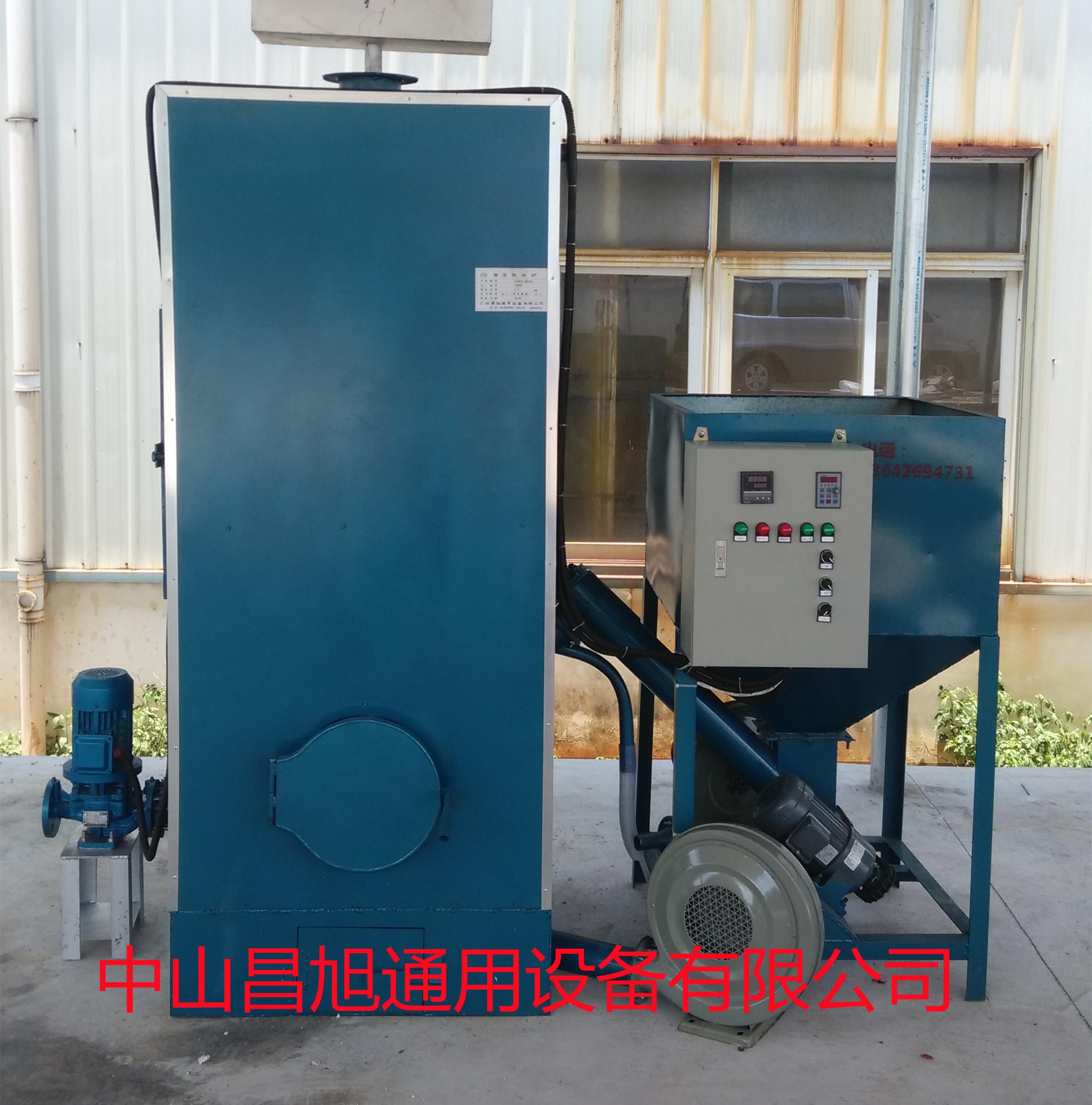 熱水鍋爐廠家 熱水設備 可按需定制