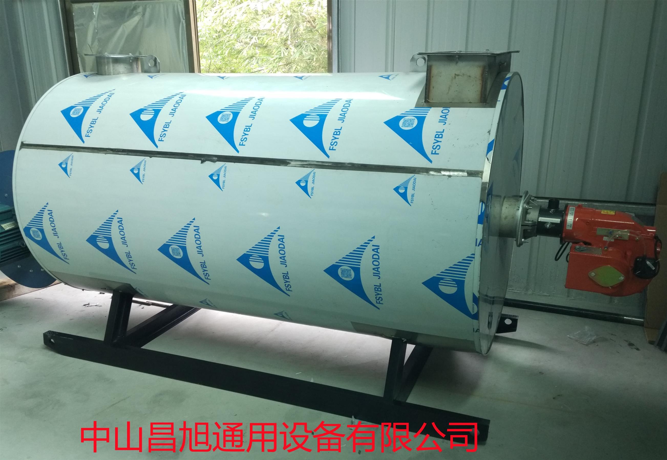 燃氣熱風爐 間接熱風爐生產廠家