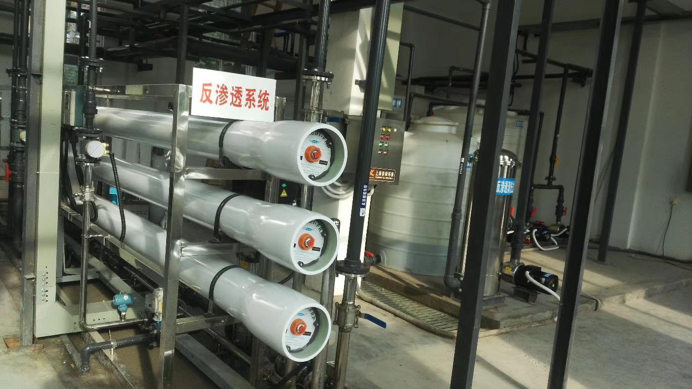 蒸发冷凝水除总氮树脂工艺流程