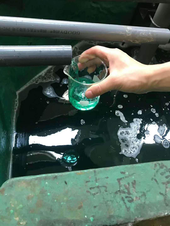 漂洗废水螯合树脂深度去除铜镍锌等